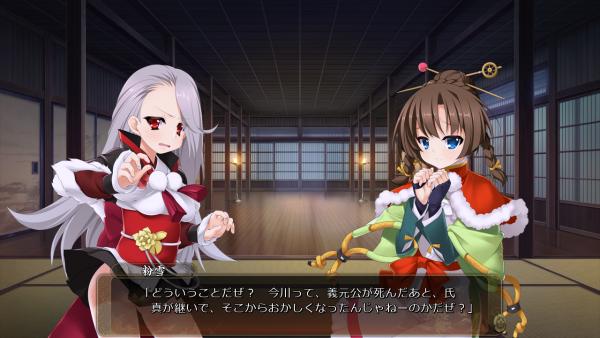 戦国†恋姫 01 28 (28)