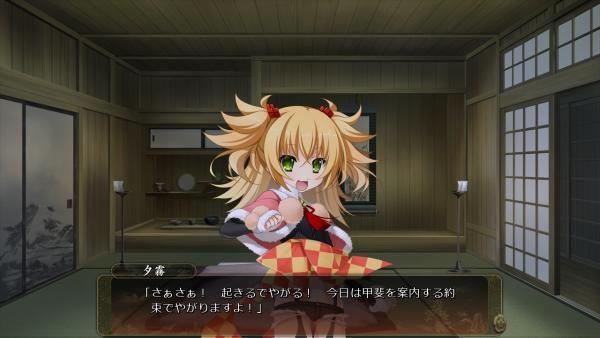 戦国†恋姫 01 30 (2)
