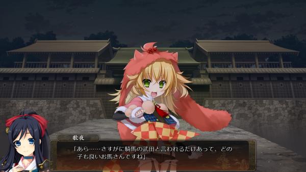 戦国†恋姫 01 30 (3)