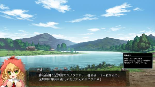 戦国†恋姫 01 30 (10)