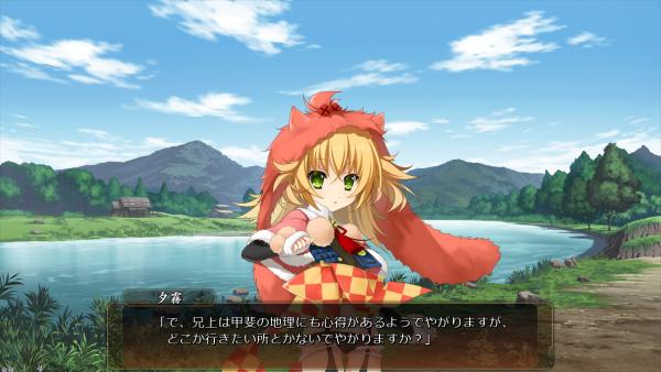 戦国†恋姫 01 30 (12)