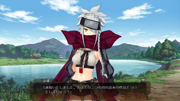 戦国†恋姫 01 30 (13)