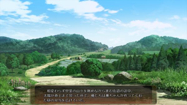 戦国†恋姫 01 31 (1)