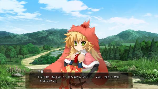 戦国†恋姫 01 31 (2)