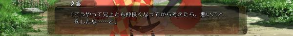 戦国†恋姫 01 31 (5)