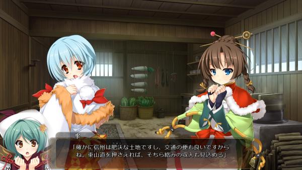 戦国†恋姫 01 31 (7)