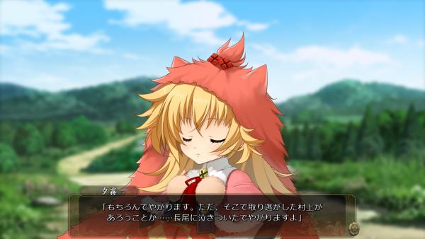 戦国†恋姫 01 31 (8)