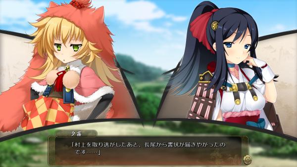 戦国†恋姫 01 31 (9)