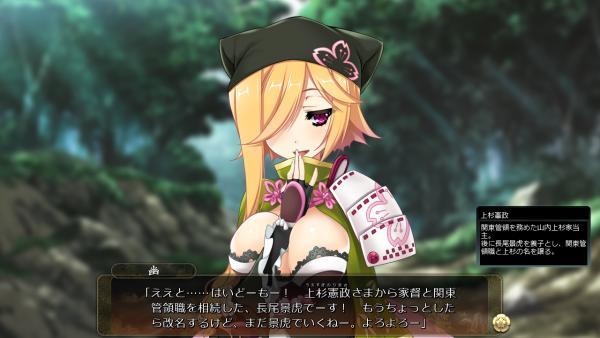 戦国†恋姫 01 31 (10)