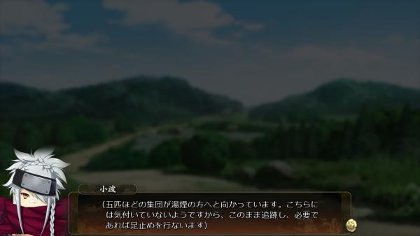 戦国†恋姫 01 31 (14)