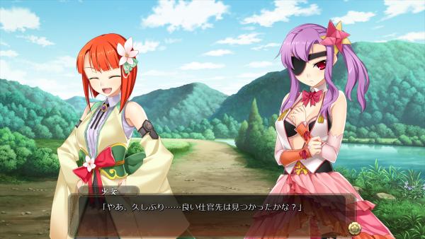 戦国†恋姫 01 31 (18)