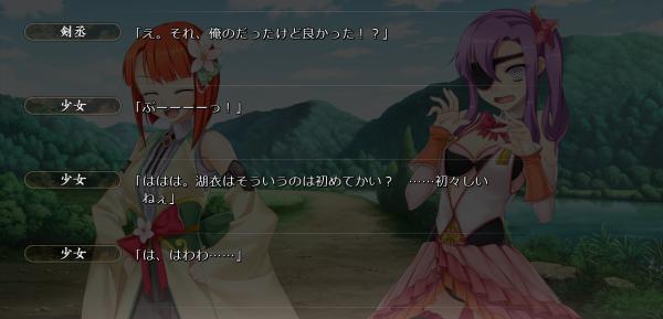 戦国†恋姫 01 31 (20)
