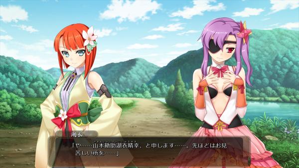 戦国†恋姫 01 31 (22)
