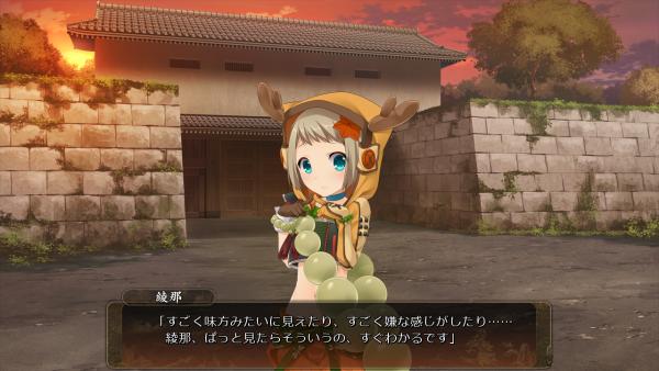 戦国†恋姫 01 31 (26)