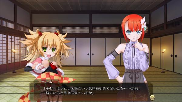 戦国†恋姫 02 01 (3)