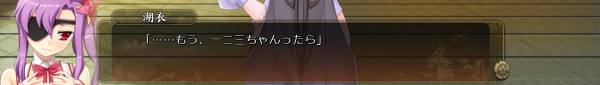戦国†恋姫 02 01 (6)