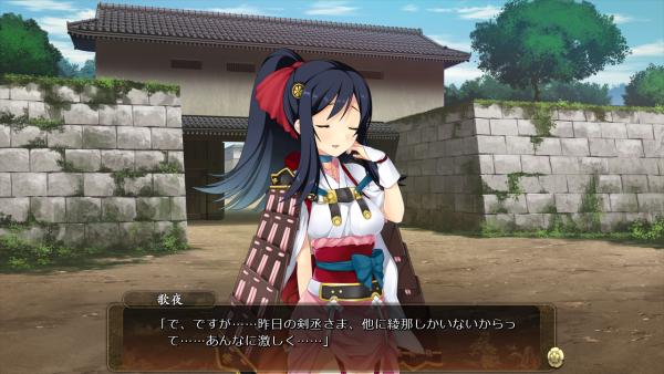 戦国†恋姫 02 01 (9)