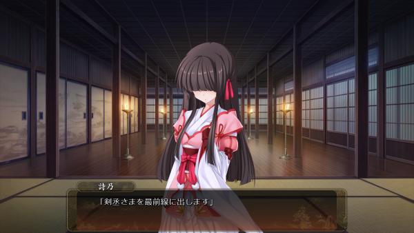 戦国†恋姫 02 01 (17)