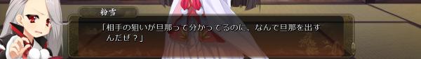 戦国†恋姫 02 01 (18)