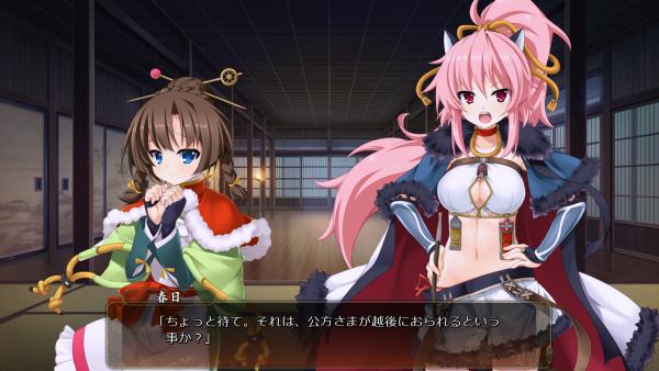 戦国†恋姫 02 01 (21)