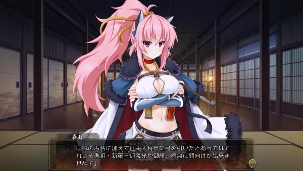 戦国†恋姫 02 01 (22)