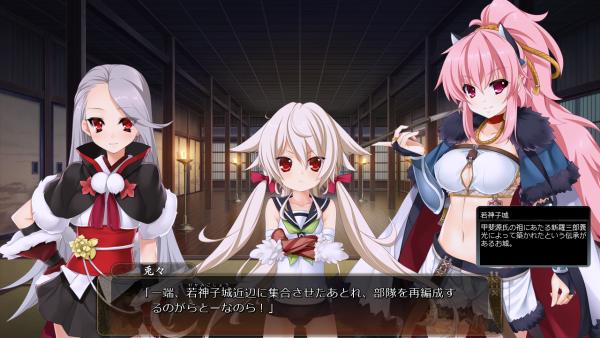 戦国†恋姫 02 01 (24)