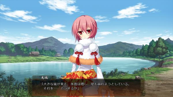 戦国†恋姫 02 04 (1)