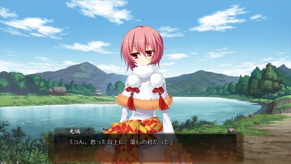 戦国†恋姫 02 04 (7)