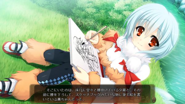 戦国†恋姫 02 04 (12)