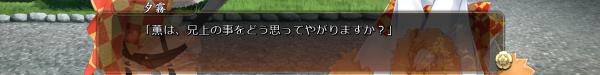 戦国†恋姫 02 04 (15)