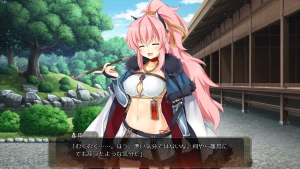 戦国†恋姫 02 04 (22)