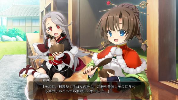 戦国†恋姫 02 04 (30)