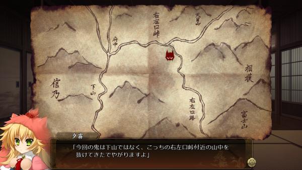 戦国†恋姫 02 04 (33)