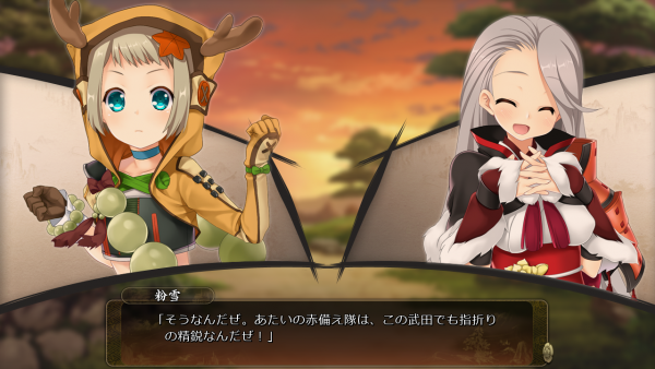 戦国†恋姫 02 04 (34)
