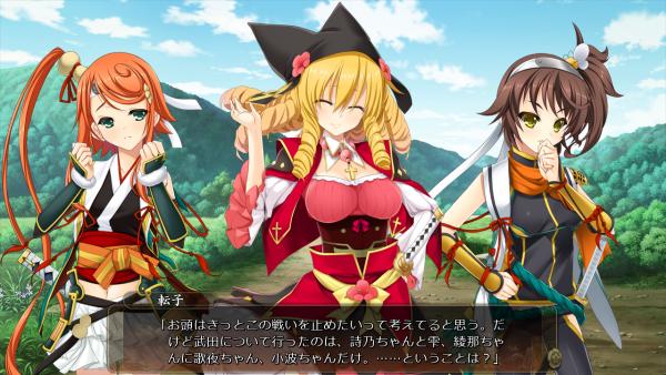 戦国†恋姫 02 06 (2)
