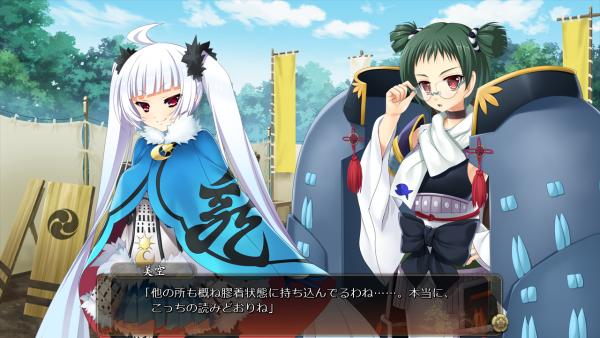 戦国†恋姫 02 06 (4)