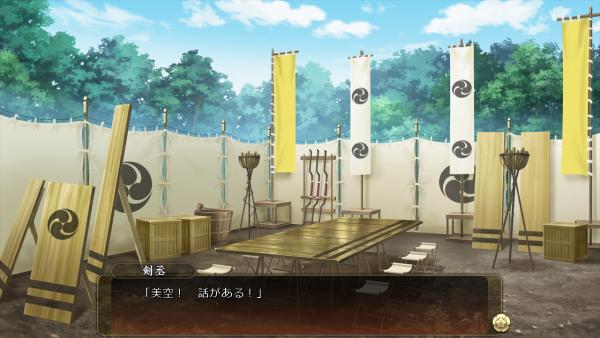 戦国†恋姫 02 06 (17)