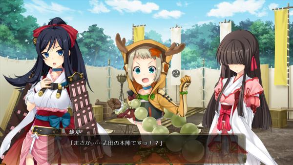 戦国†恋姫 02 06 (19)