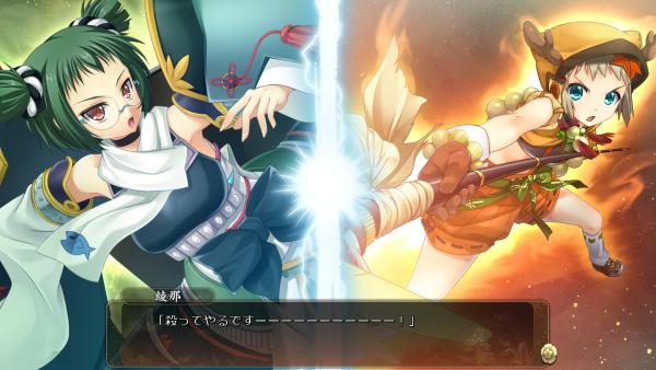 戦国†恋姫 02 06 (27)