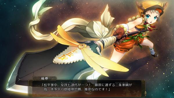 戦国†恋姫 02 06 (25a)