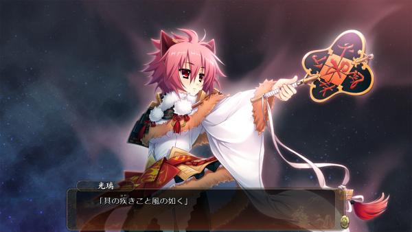 戦国†恋姫 02 07 (2)