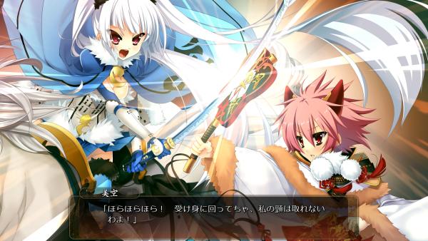 戦国†恋姫 02 07 (7)
