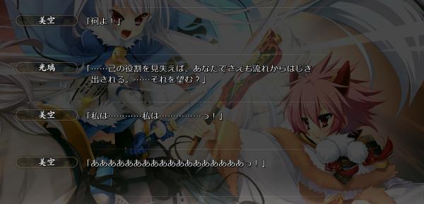 戦国†恋姫 02 07 (10)