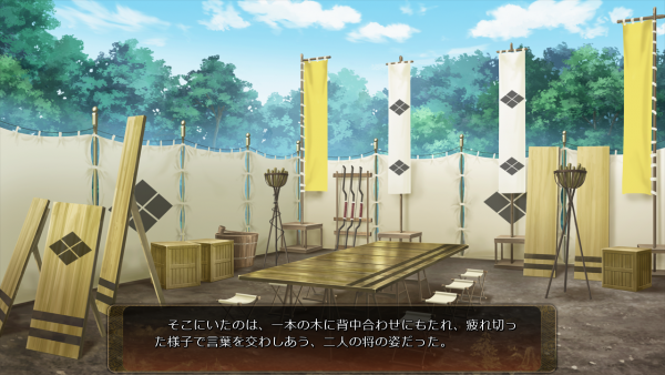 戦国†恋姫 02 07 (11)