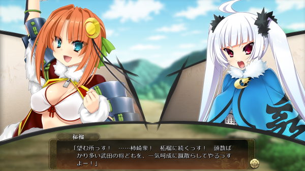 戦国†恋姫 02 07 (22)