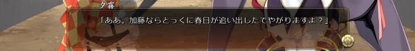戦国†恋姫 02 12 (4)