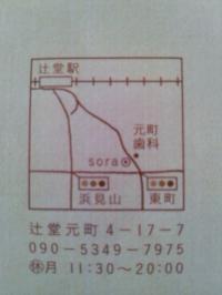 DSC_0202_convert_20120505143052.jpg
