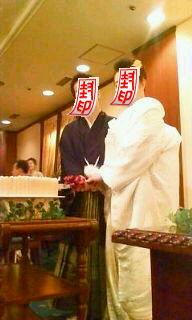 さとみゆ♪の「夢は専業主婦!」-20090131172558.jpg