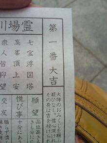 さとみゆ♪の「夢は専業主婦!」-200907191401000.jpg