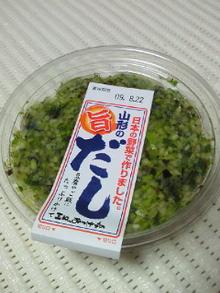 さとみゆ♪の「夢は専業主婦!」-200908161944000.jpg